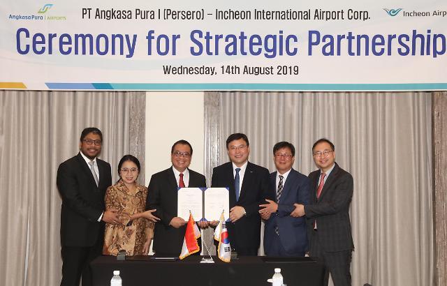 인천공항공사,인니 제1공항공사(AP1)와 전략적 파트너십 체결