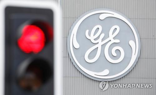 美GE, 회계부정 의혹에 주가 11% 폭락...엔론 사태 능가