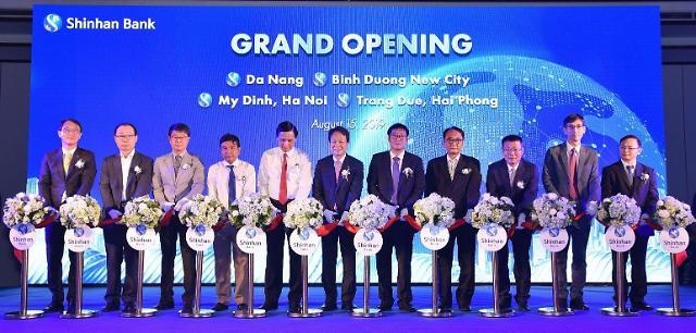 신한은행, 베트남 전국 네트워크 구축… 영업점 4개 추가 개점