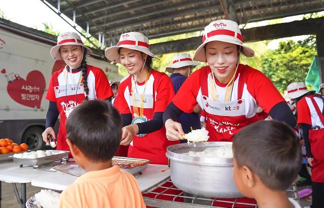 BC카드, 필리핀에 '빨간밥차 해외봉사단' 파견