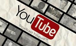 """.韩国政府拟征""""YouTube税""""."""