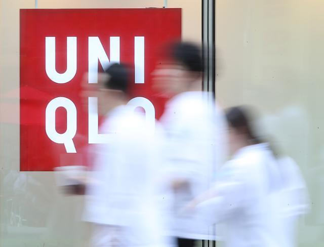 일본서 유니클로 등 국내 신용카드 매출액 반토막