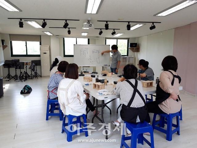 파주시, 평생학습마을 공동체 지원 사업 운영