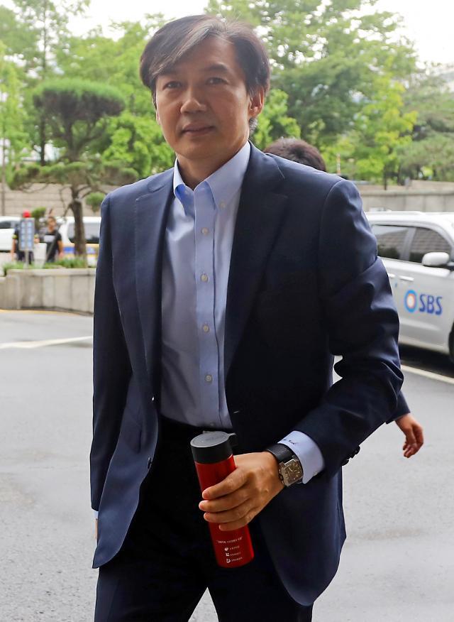"""김진태 """"조국 관여 사노맹 기관지 '무장봉기 혁명' 주장"""""""