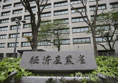 일본 수출 규제 모순 행보...정부 보고서에선 정면 비판