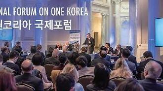 One Korea: Cơ hội lịch sử cho sự thống nhất Hàn Quốc – Tầm nhìn, Lãnh đạo và Hành động