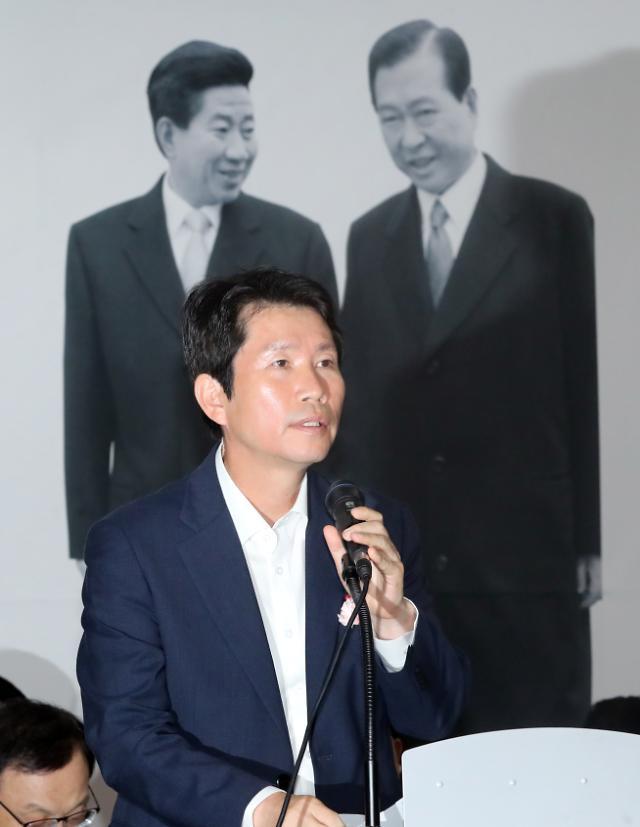 """이인영 """"박정희 후예들과의 경쟁…DJ·노무현의 이름으로 승리할 것"""""""