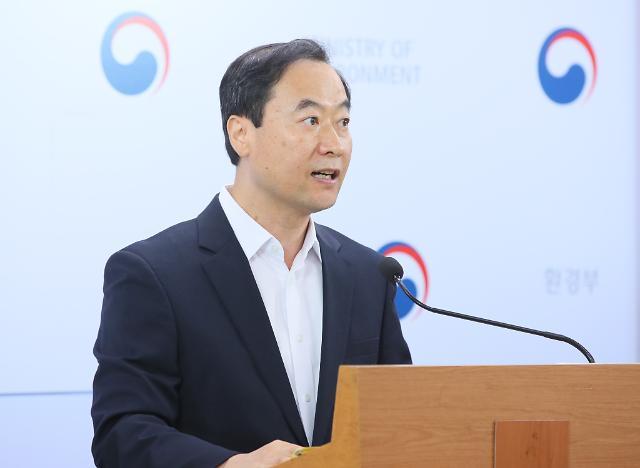 일본산 석탄재 이어...폐배터리·타이어·플라스틱 방사능 검사 강화
