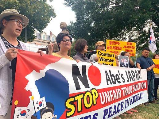 [포토] 워싱턴 일본대사관 앞 노 아베 집회