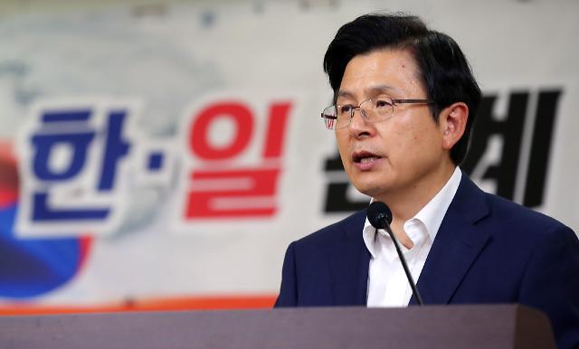 한국당 한일 관계 대전환 토론회, 지소미아 파기 신중론