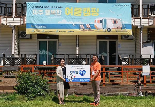 J트러스트그룹, 지역 아동 초청 여름 캠핑 진행