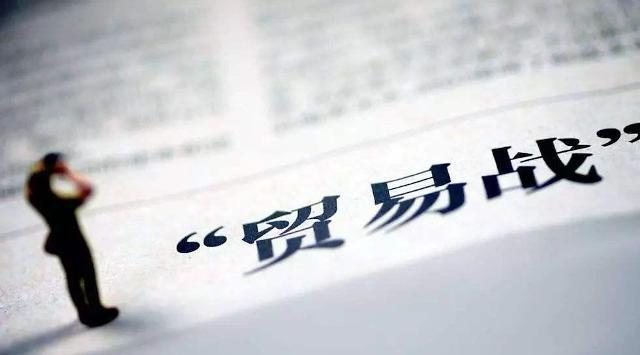 继续反击?韩国将加强日本进口废电池等放射性检测