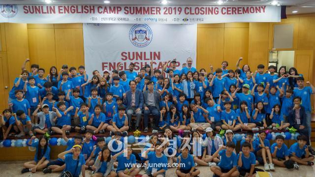 2019 포항시·선린대 초등학생영어캠프, 3주간 290명 전원 수료