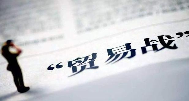 韩国加强日本进口废电池等放射性检测