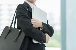 .调查:半数韩国大学生无法决定未来就业方向.