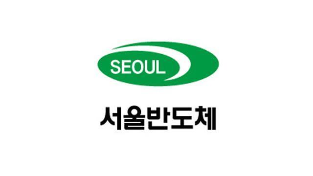 """원안위 """"'서울반도체'에서 직원 6명 방사선 피폭사고 발생"""""""