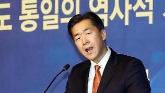 Chủ tịch Moon Hyun-jin, Quỹ Hòa bình quốc tế phát biểu: