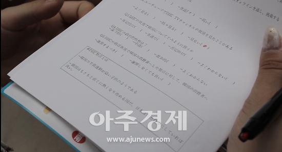 [일본인 30명에게 DHC 논란에 대해 물었다] 26%만 한국에 사과해야 한다고 응답