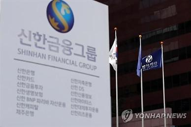.Shinhan Financial Group and KAIST join hands to establish financial AI research center.