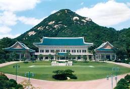 .韩青瓦台:朝鲜谴韩谈话无助于双边关系发展.