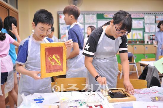 광명문화재단, 2019 학교문화예술교육지원사업 공모 진행