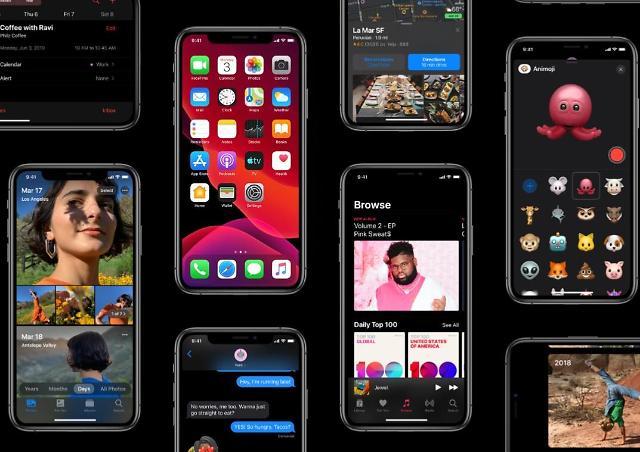 """애플, SW기업 코렐리엄 고소…""""iOS 불법복제했다"""""""