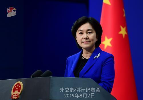 中, 트럼프 홍콩시위 충고 일축