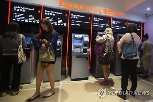 격화되는 홍콩시위...ATM 비우기 운동까지