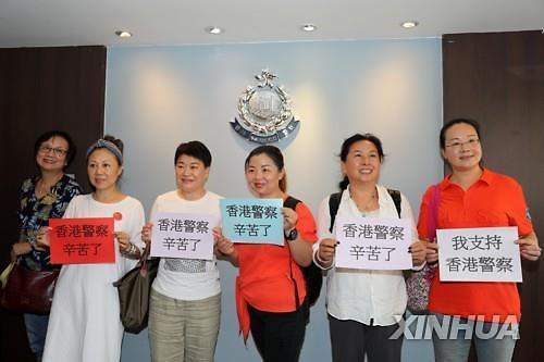 """""""홍콩 공멸 안된다""""...중도성향 시민 반폭력 시위 나서"""