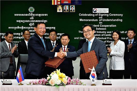한국 특허, 캄보디아에서도 인정 받는다