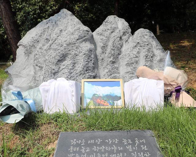 [포토] 10년 만에 고향 돌아온 직지원정대