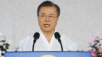 """文, DJ 10주기 맞아 """"韓日 걸어갈 우호·협력의 길 이정표 세웠다"""""""