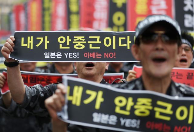 [슬라이드 화보] 특수임무 유공자회, 일 대사관 앞 아베 규탄