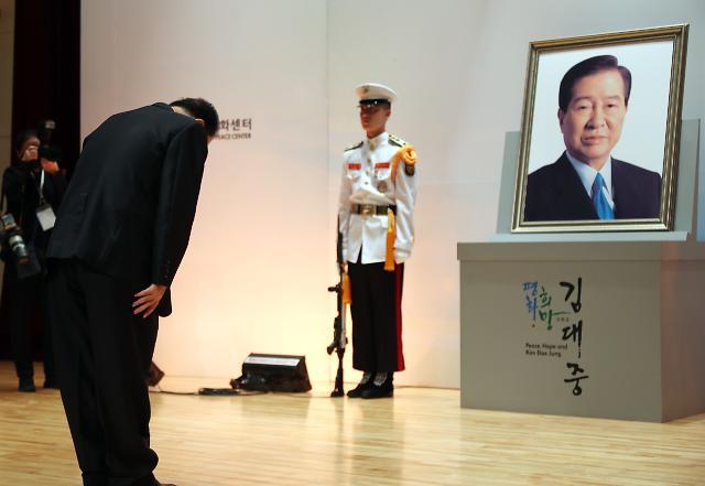 [슬라이드 화보] 김대중 전 대통령 서거 10주기 추도식...한자리에 모인 여 야 정치인