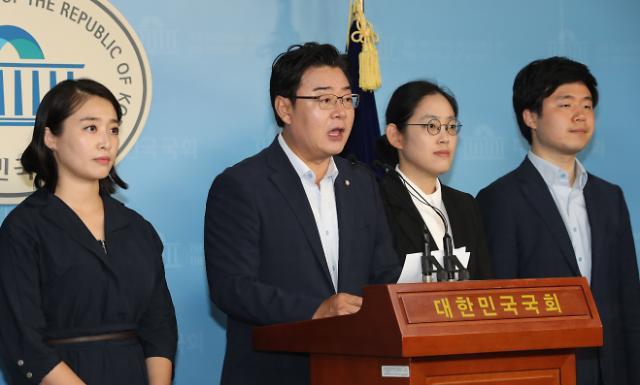 한국당, 석 달 만에 '장외 투쟁' 재선포...24일 광화문서 대규모 집회