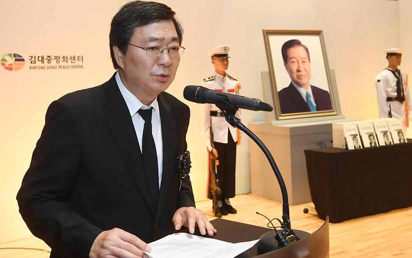 김대중 전 대통령 서거 10주기 추도식...한자리에 모인 여 야 정치인