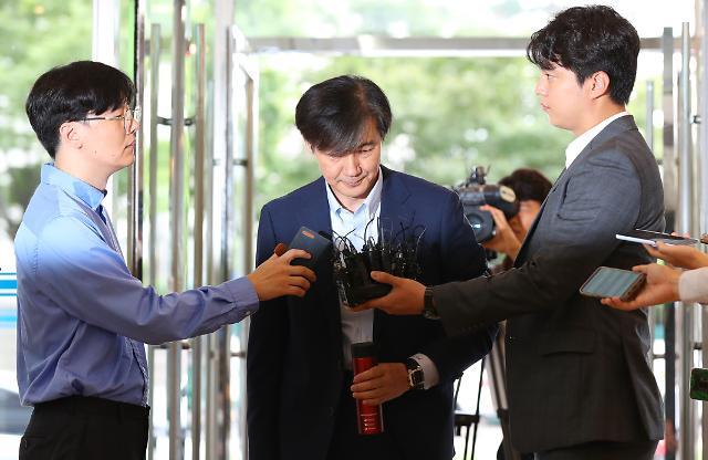 조국 법무부 장관 후보 사모펀드 의혹, 야권 공세 거세져