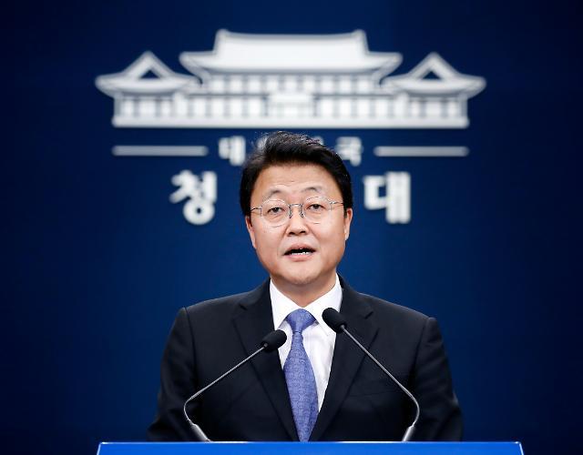 文, 11월 25~26일 한·아세안 특별정상회의 개최...新남방 가속화