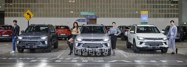 상반기 국내 자동차 생산능력 감소세…전년동기比 1.6%↓