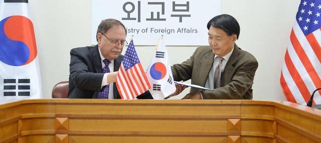 消息:韩美防卫费分担谈判代表本周在首尔会晤
