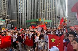 .海外各界谴责暴力行径和外部干涉 支持止暴制乱维护香港繁荣稳定.