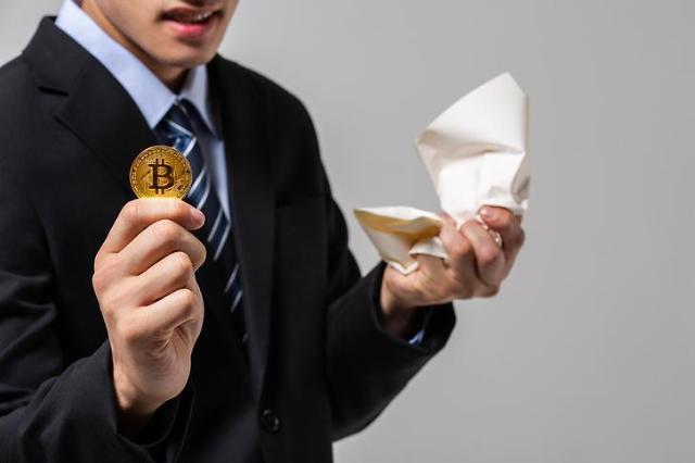 [아주경제 코이너스 브리핑] 중국 인민은행, 법정 디지털 화폐 직접 발행 검토 外