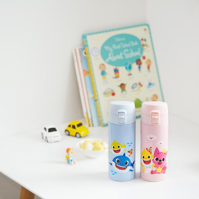 락앤락, 핑크퐁 원터치 텀블러 출시…유아 맞춤형 제품
