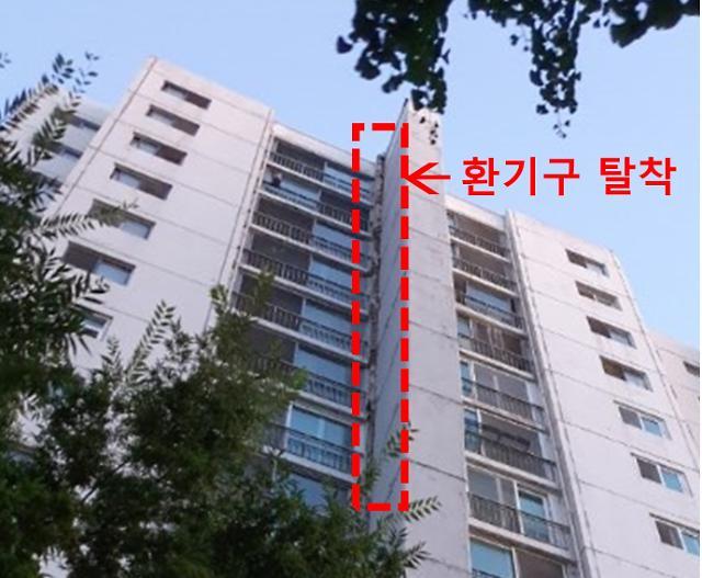 [포토] 수원 아파트 외벽 구조물에 균열