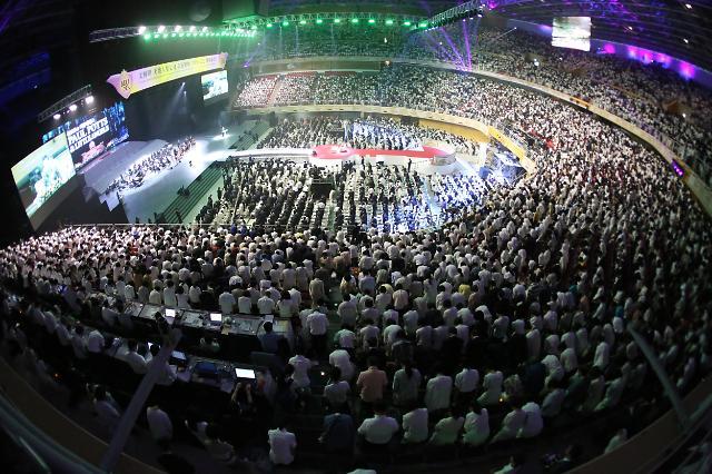 문선명 총재 성화 7주년 기념행사 열려…'하늘 대한 효정(孝情), 세상의 빛으로'