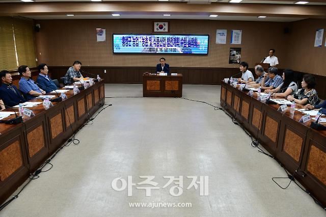 홍성군, 2023년까지 7,467억 원 투입해 행복 농촌 만든다