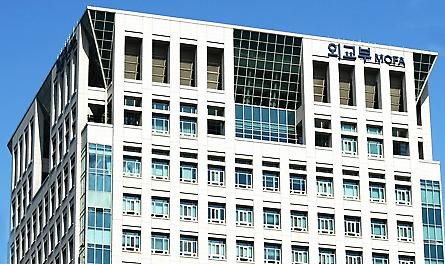 외교부, 2019 해양법 국제학술회의 20~21일 서울서 개최