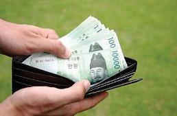 .调查:韩上班族今年中秋预算同比减22%.