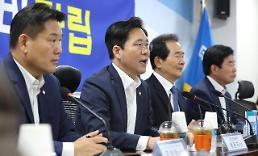 .韩政府强调发展高新材料 重构全球价值链.