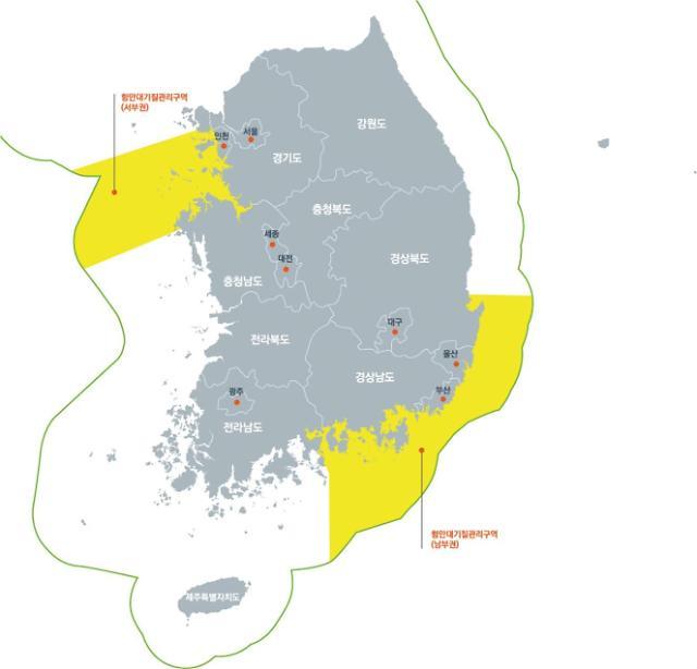부산·인천 등 주요 항만, 항만대기질관리구역 지정